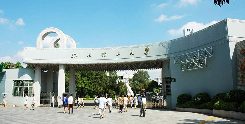 教学管理 学历提升 广州市电子商务技工学校